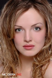 Yelena Bondarevskaya